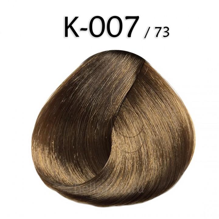 Волосы на капсулах K-007/73, GOLDEN CHESTNUT BLONDE, золотисто-каштановый блонд, цена за 100 грамм