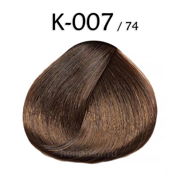 Волосы на капсулах K-007/74, COPPER CHESTNUT BLONDE, медный каштановый блонд, цена за 100 грамм