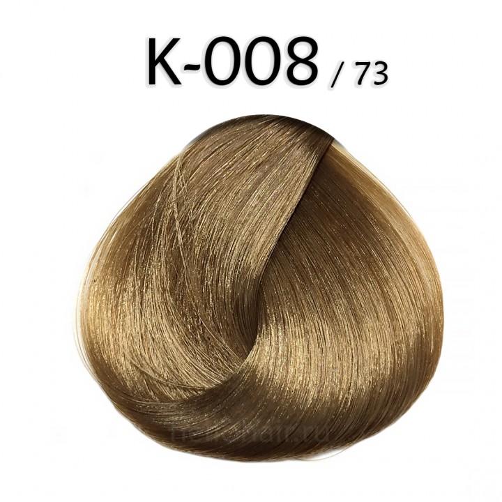 Волосы на капсулах K-008/73, LIGHT GOLDEN CHESTNUT BLONDE, светло-золотистый каштановый блонд, цена за 100 грамм