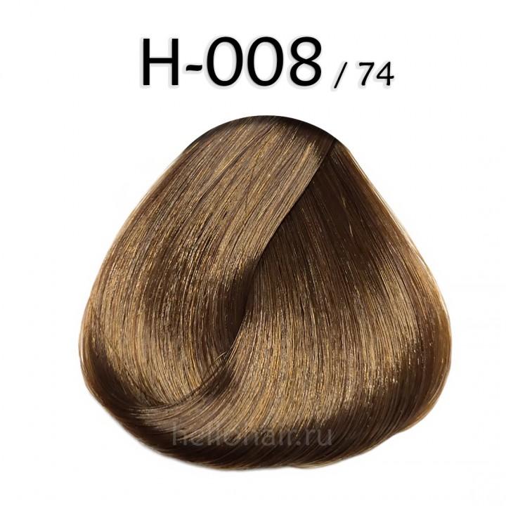 Волосы в срезах H-008/74, LIGHT GOLDEN CHESTNUT BLONDE, светло-золотистый каштановый блонд, цена за 100 грамм